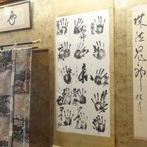 十和田場所での力士の手形