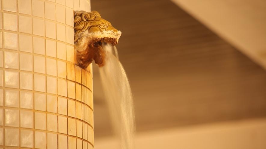 「カルデラ」のライオン湯口