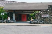 外観【島根県・匹見峡温泉】