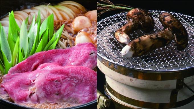 【松茸と丹波牛の特別料理】 秋の味覚・松茸と芳醇な亀岡牛を存分に味わう贅沢なひととき
