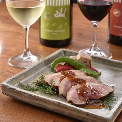 旅館で食すジビエ ぼたん鍋や京野菜の冬の滋味をたっぷり楽しむプラン