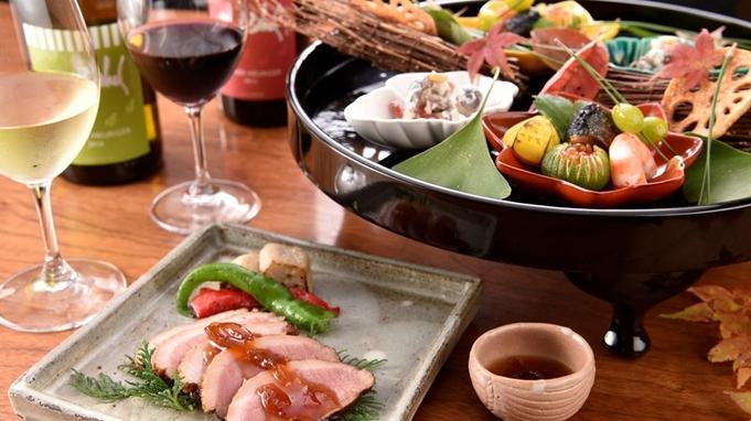 【ワインを堪能】 5種類のオーストリアワインをグラスでサービス!  和食とワインを楽しむプラン
