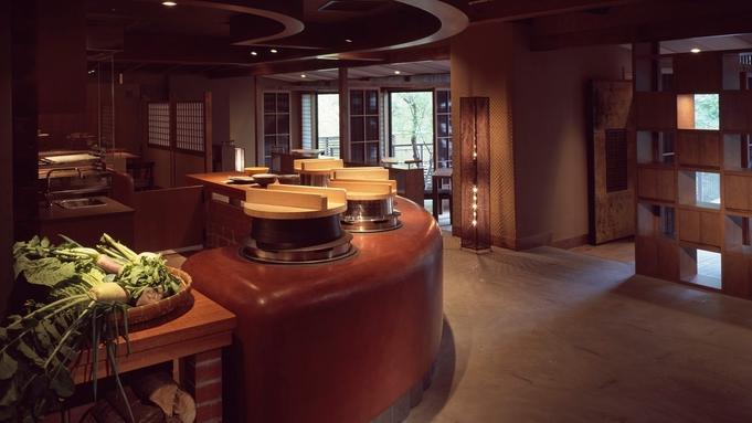 「山のテラス露天風呂付き客室」でのんびり過ごすプラン