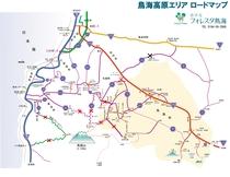 【周辺道路情報】由利本荘市矢島町方面よりおいでください