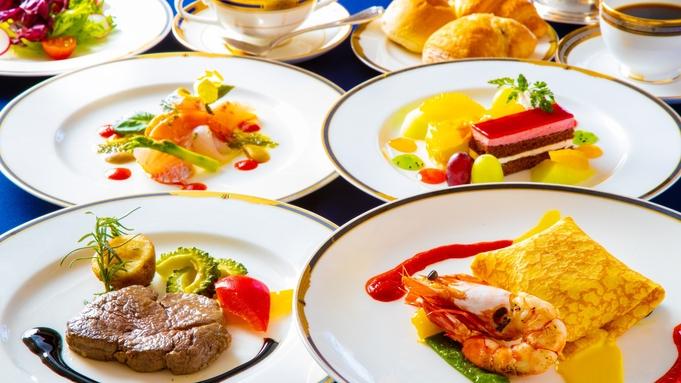 【迷ったらコレ♪夏のスタンダード洋食コース】メインは牛ヒレステーキ!新鮮な魚介など旬の食材を愉しむ