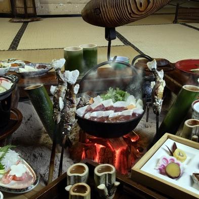 【里山の味をまるごとお届け】地元の名産、旬の食材をふんだんに♪鄙びの宿のスタンダード会席