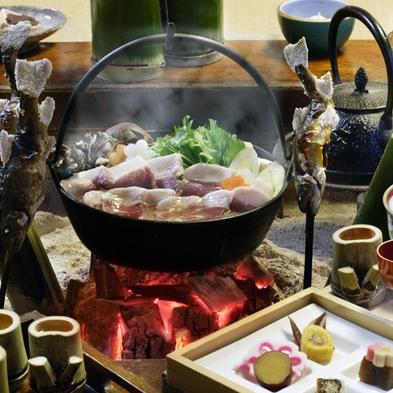 【ダントツ一番人気】囲炉裏を囲んでフーフー、ハフハフ♪里山のごちそう 『いのしし鍋』プラン