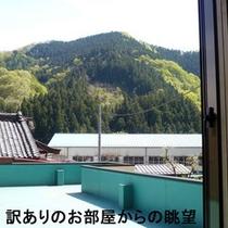 水月館(訳ありのお部屋からの眺望)