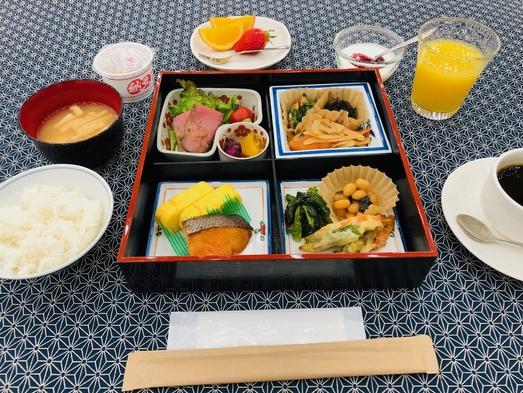 【夏旅セール】☆新館☆禁煙 朝食付きプラン