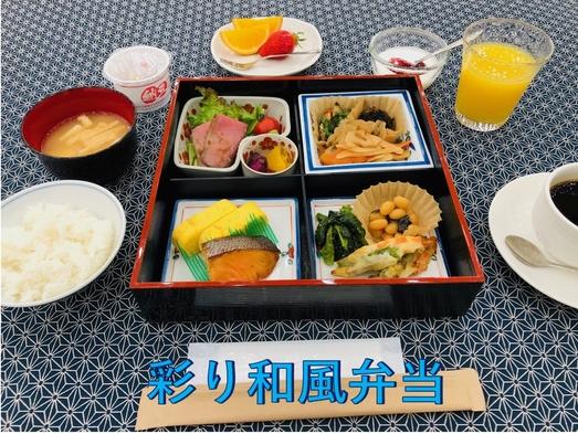 【7,8,9月限定】夏を思いっきり楽しもう!お疲れSummer 朝食付きプラン
