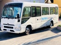 シャトルバス ※詳細につきましてはTOPページ関空送りのご案内を参照ください