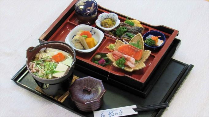 【日帰り温泉】松花堂「さつき」コース 日帰り温泉にご昼食&個室セットプラン