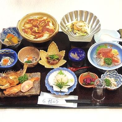 【青森県民限定】青森県おでかけキャンペーン!夕食グレードアッププラン(会場食/2食付)