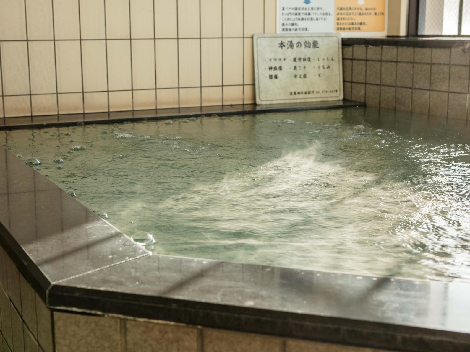 3階ラドン温泉