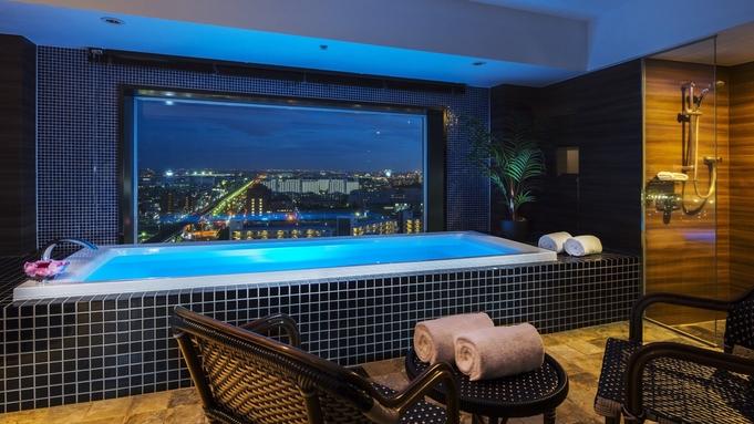 【The Pool Bath/素泊まり】お部屋の約半分がバスルーム!48平米コーナールーム<禁煙>