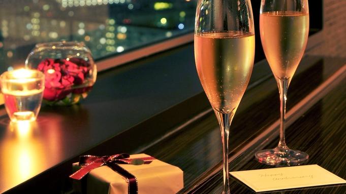 【14階以上確約】舞浜方面を一望する高層フロアを満喫。スパークリングワイン&朝食付き