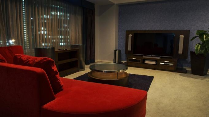 【Lover's Suite/素泊まり】1日1室限定!63平米のコーナースイートルーム<禁煙>