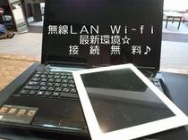 ≪ネット環境≫無線LAN・Wⅰ-fⅰ接続無料♪