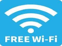 Wi-Fi無料。