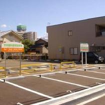 殿町駐車場