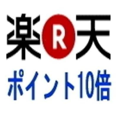 【ポイント10倍】☆朝食付き☆【朝食6:30オープン】