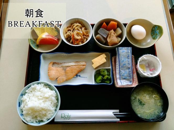 ■朝食■和定食