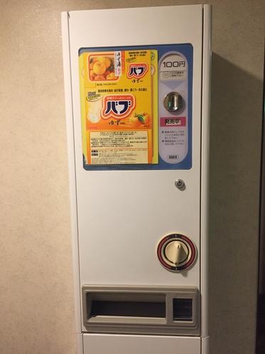 入浴剤自販機 100円