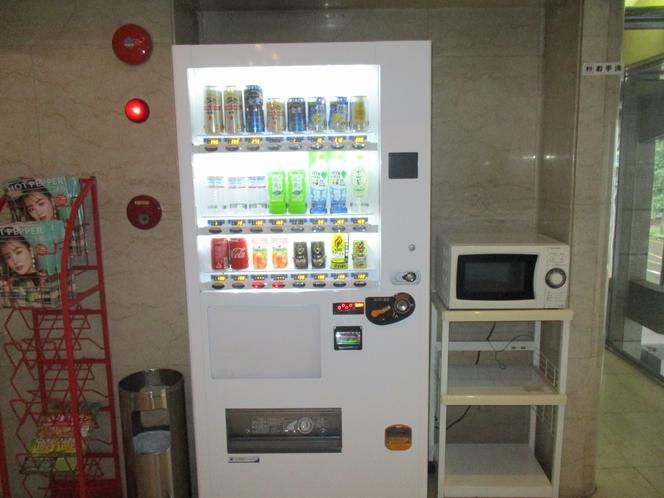 お飲み物自動販売機