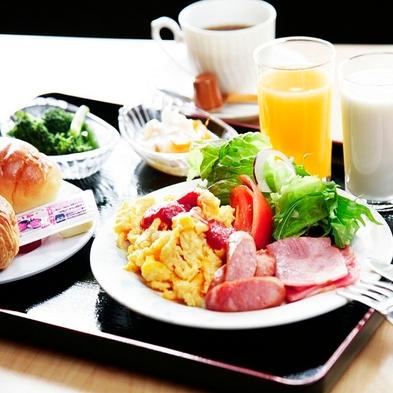 【楽天ポイント10倍・朝食付き】バイキングでしっかり食べてポイントGET♪