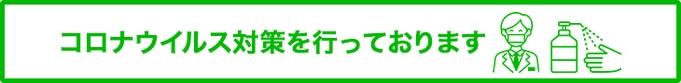 【さき楽28】☆すごい宿認定記念☆28日前のご予約で楽天ポイント5倍♪素泊まりプラン