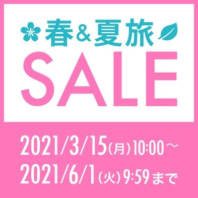 【春旅セール】【BEST RATE】東西線西葛西駅より徒歩2分の好立地!【素泊まり】